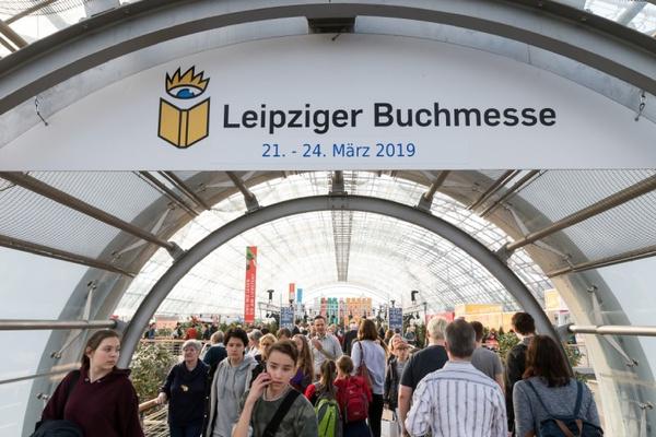Glashalle der Leipziger Buchmesse / © Tom Schulze